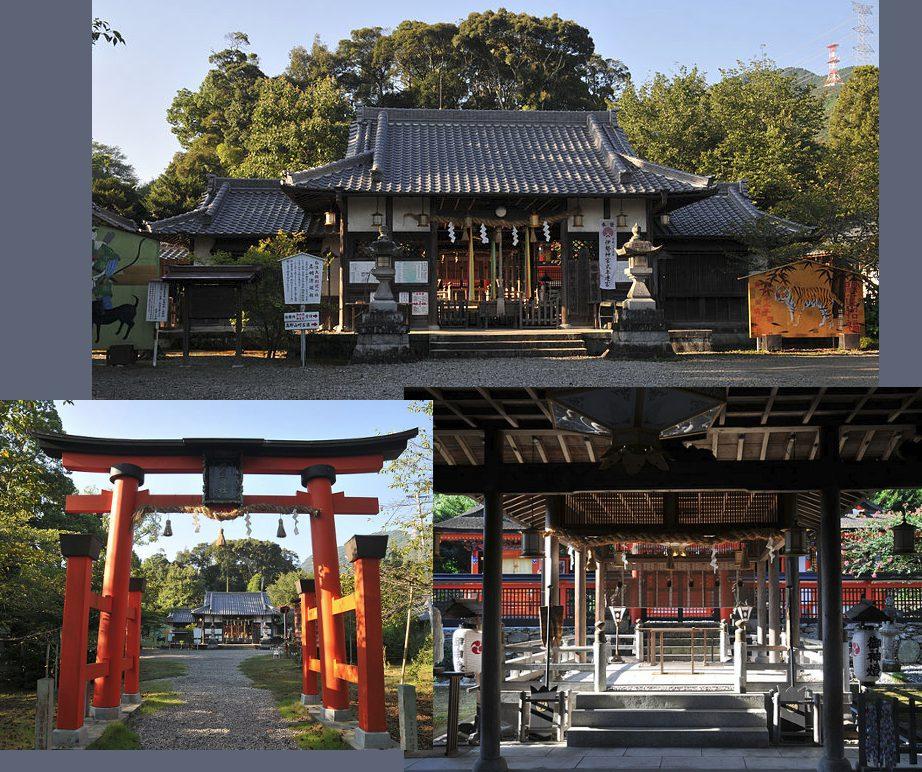 Kudoyama2.jpg
